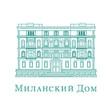 Logo md vertik 1 podpis milanskiy dom small