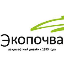 Logo 1 small obrezka kompaniya ekopochva ld med
