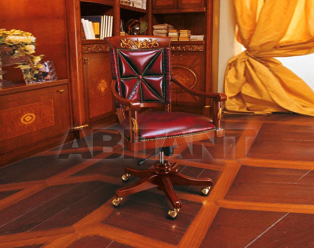 Купить Кресло для кабинета AR Arredamenti Botticelli 808/LUX