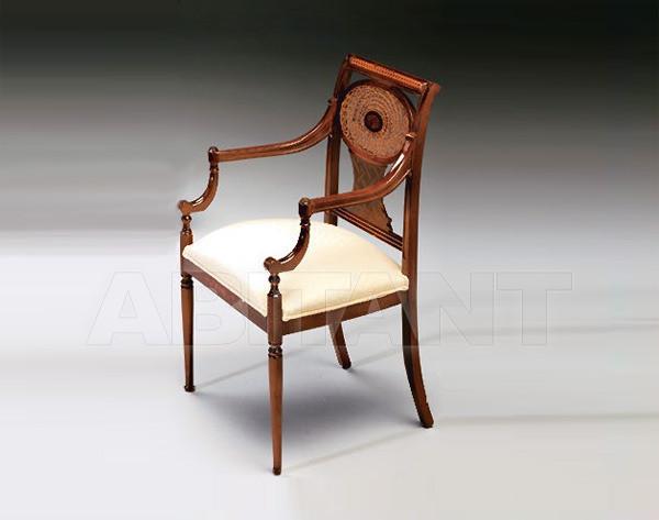 Купить Стул с подлокотниками Amboan Occasional Furniture 7210200