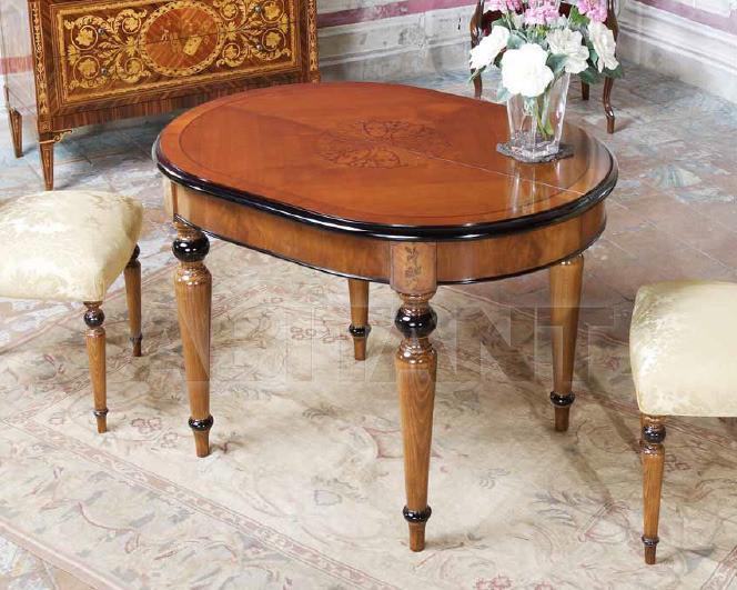 Купить Стол обеденный Antica Ebanisteria 700 709