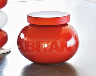 Купить Табурет Serralunga Italy News 2011 code KITFT_SG1G + 1 code FTUTT52VAS