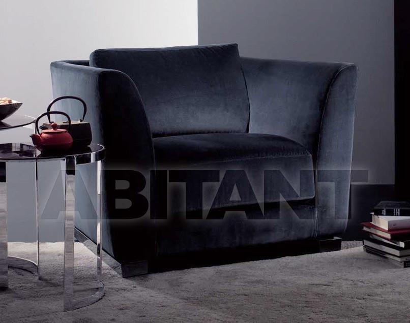 Купить Кресло Malerba Solitaire SO506