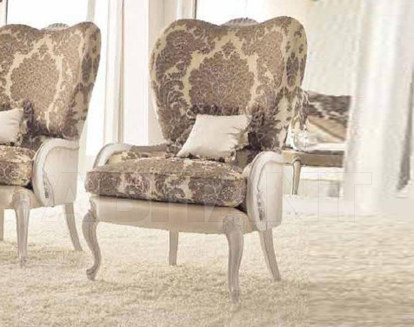 Купить Кресло F.lli Meroni Personal Lifestyle 274PSAL
