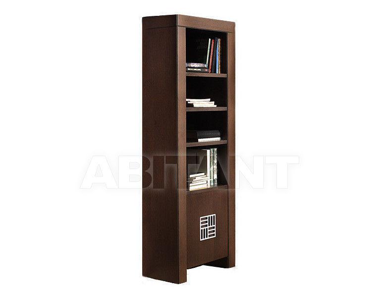 Купить Шкаф книжный MADISON Coim Tarifa Comedores 7708
