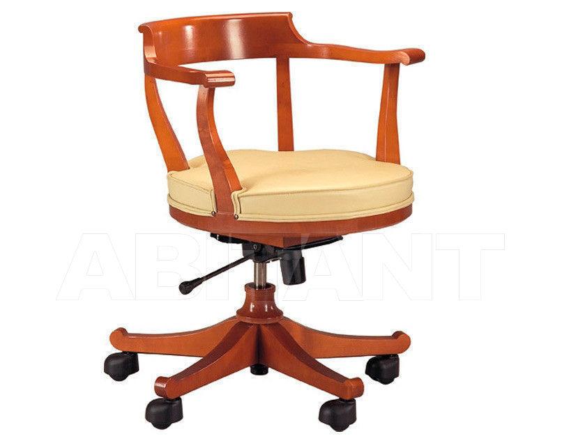Купить Кресло для кабинета Morelato Classic 3883