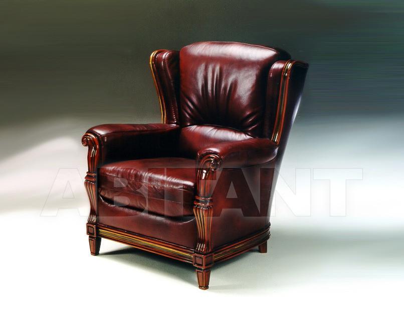 Купить Кресло AGATA Satis S.p.A Collezione 2011 AGATA Armchair