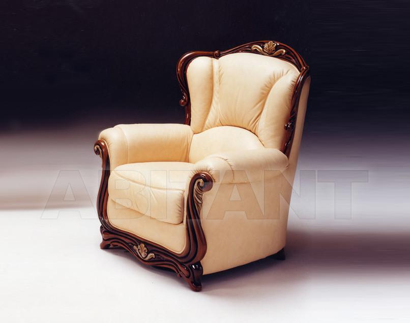 Купить Кресло AGATA Satis S.p.A Collezione 2011 ALCAZAR Armchair cat.B