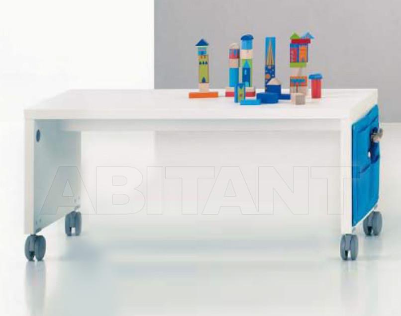 Купить Столик приставной Piferrer Baby D375