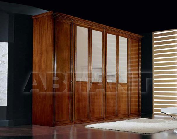 Купить Шкаф гардеробный Beta Mobili I Classici 01181TVB-25