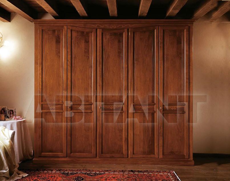 Купить Шкаф гардеробный ABC mobili in stile Beatrice 22AM01/AA