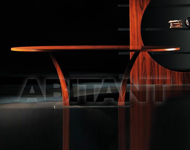 Купить Стол обеденный TRAVA Khaos Khaos 2009 TRAVA TAVOLI