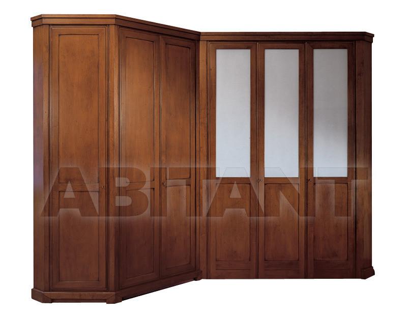 Купить Шкаф гардеробный Gnoato F.lli S.r.l. Cartesio 2000