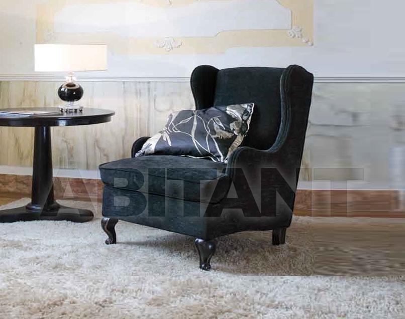 Купить Кресло Ville Venete Luxory VALLPA 2