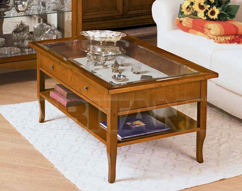 Купить Столик журнальный Casa Fugipe Antiquariato 880