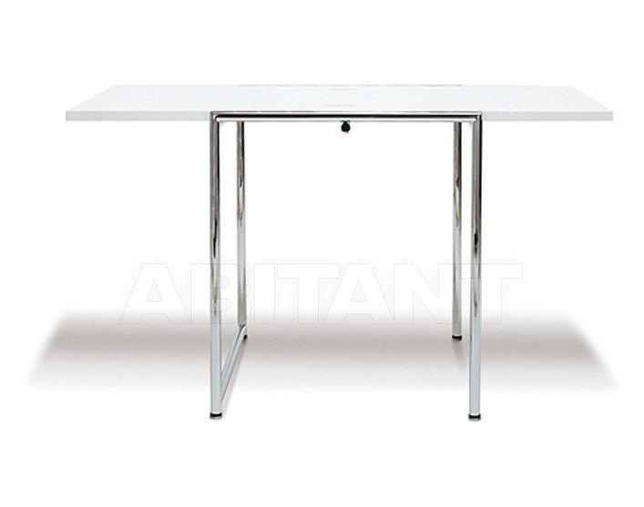 Купить Стол обеденный Funzionalismo Tavoli 071
