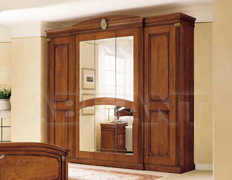 Купить Шкаф гардеробный Favero Piazza Navona 5201
