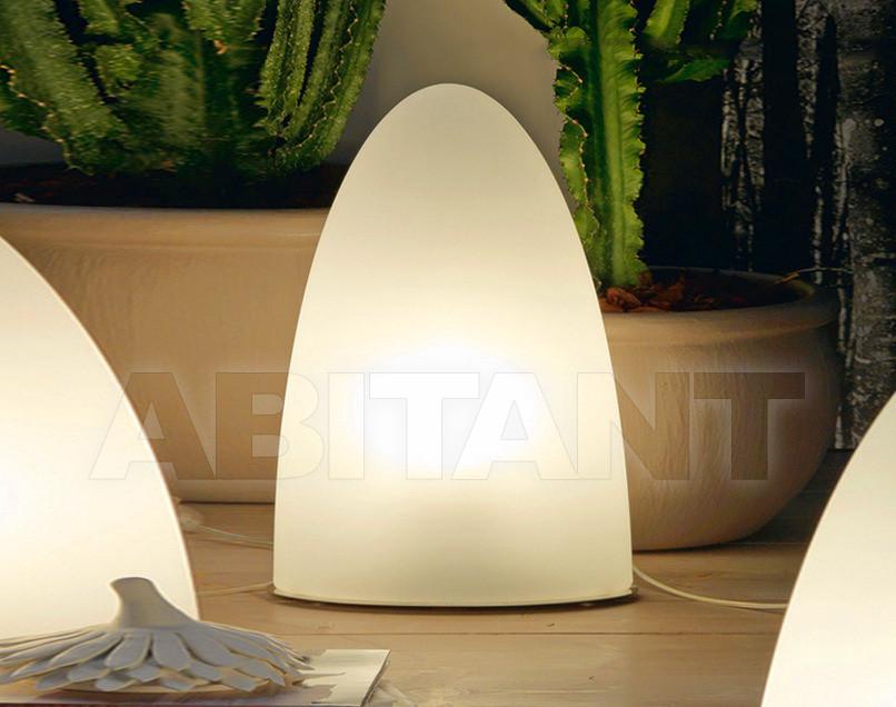 Купить Светильник Cattelan Italia 2011 Tibey С
