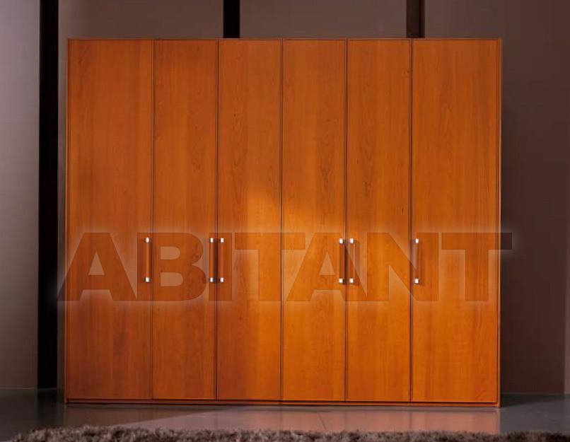 Купить Шкаф гардеробный Favero Armadi BC1160