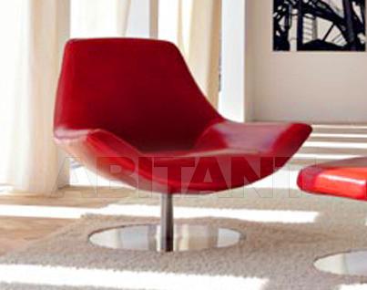Купить Кресло Musa Gruppo Industriale Spa Classic LINE-DOWN