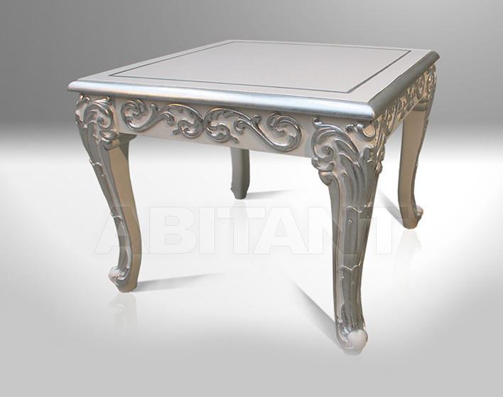 Купить Столик приставной T.N.B. Palace 8586