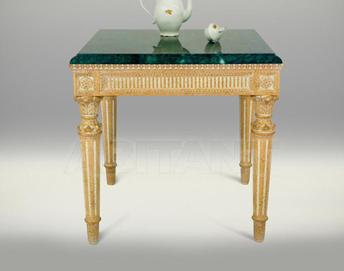 Купить Столик приставной T.N.B. Palace 8982