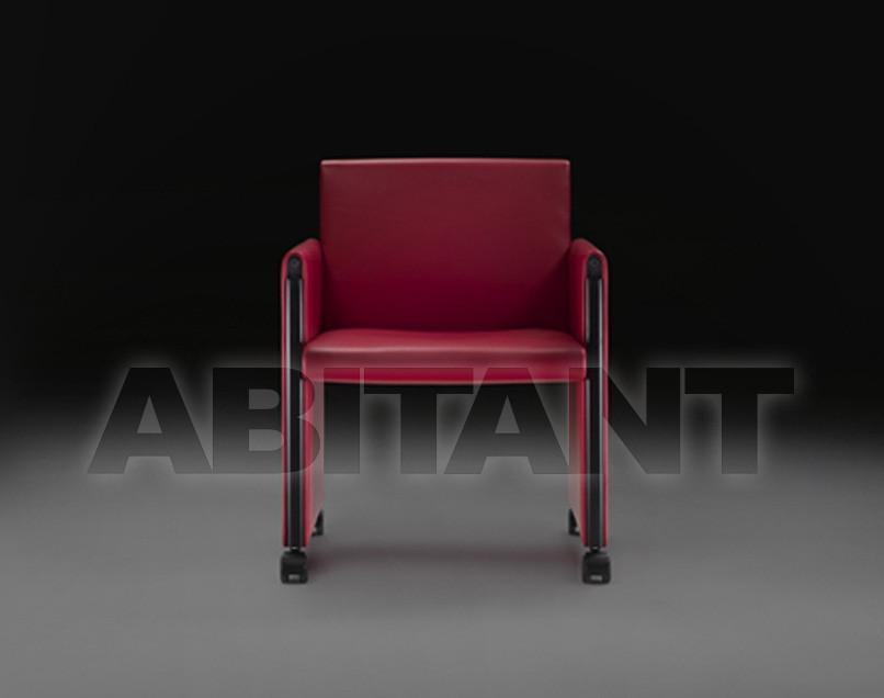 Купить Кресло Meritalia Afra E Tobia Scarpa GIULIETTA Poltroncina