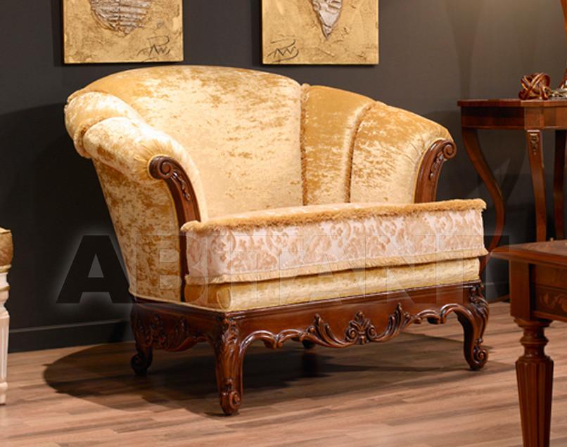 Купить Кресло Tecni Nova Diamond 1249 54