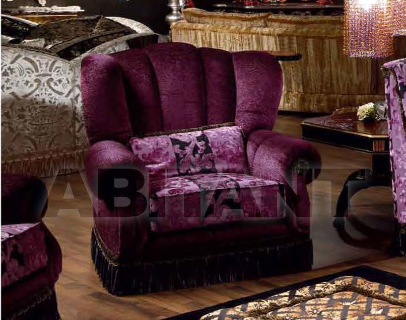 Купить Кресло Tecni Nova Diamond 1668 80
