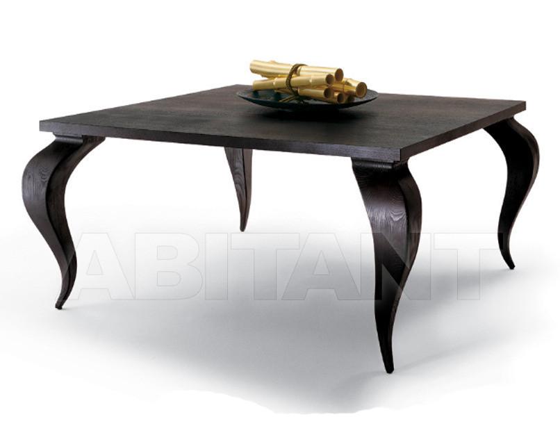 Купить Стол обеденный DUONG Fratelli Boffi Hanoi 2120