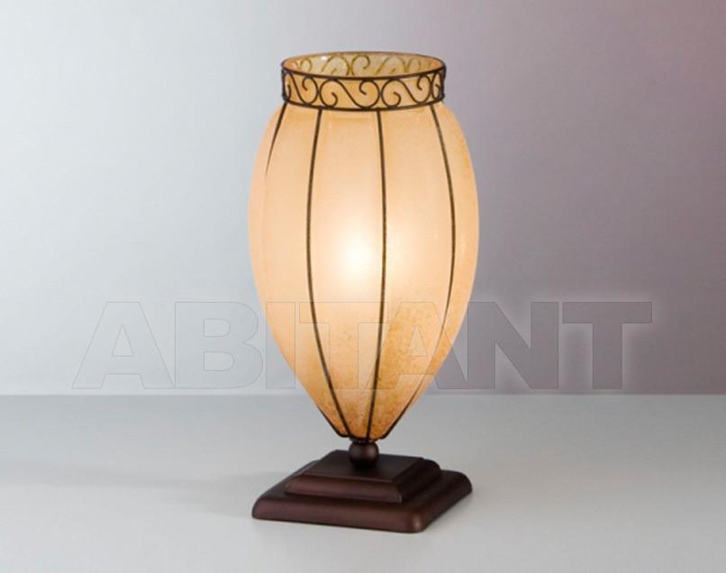 Купить Светильник Siru Vecchia Murano MT 237-035