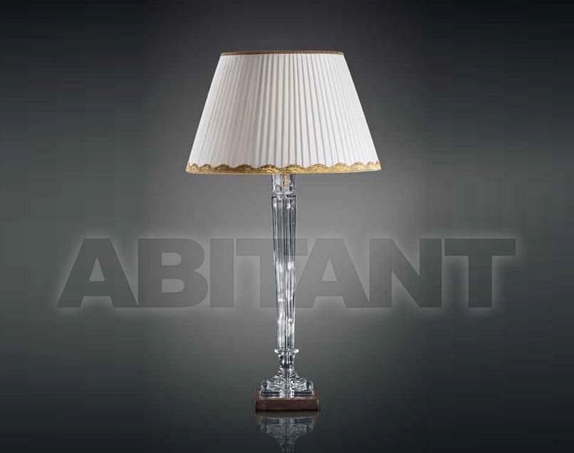 Купить Лампа настольная Italamp Cult Edition 8052/LG
