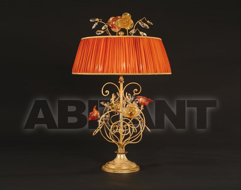Купить Лампа настольная Nuova Montart Michelle 1341/3LP SW