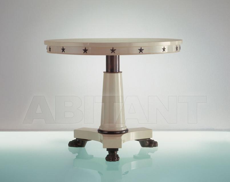 Купить Стол обеденный GLORY Fratelli Boffi Shiny Empire 4700