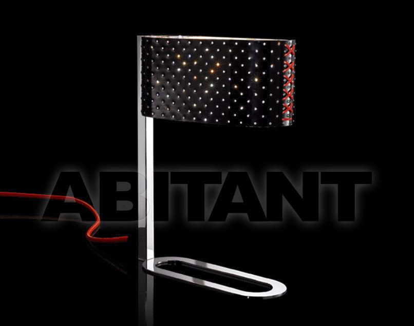 Купить Лампа настольная Italamp White 2315/L