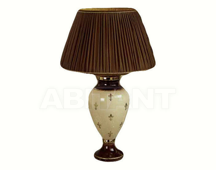 Купить Лампа настольная Sarri Arald 12154G S35