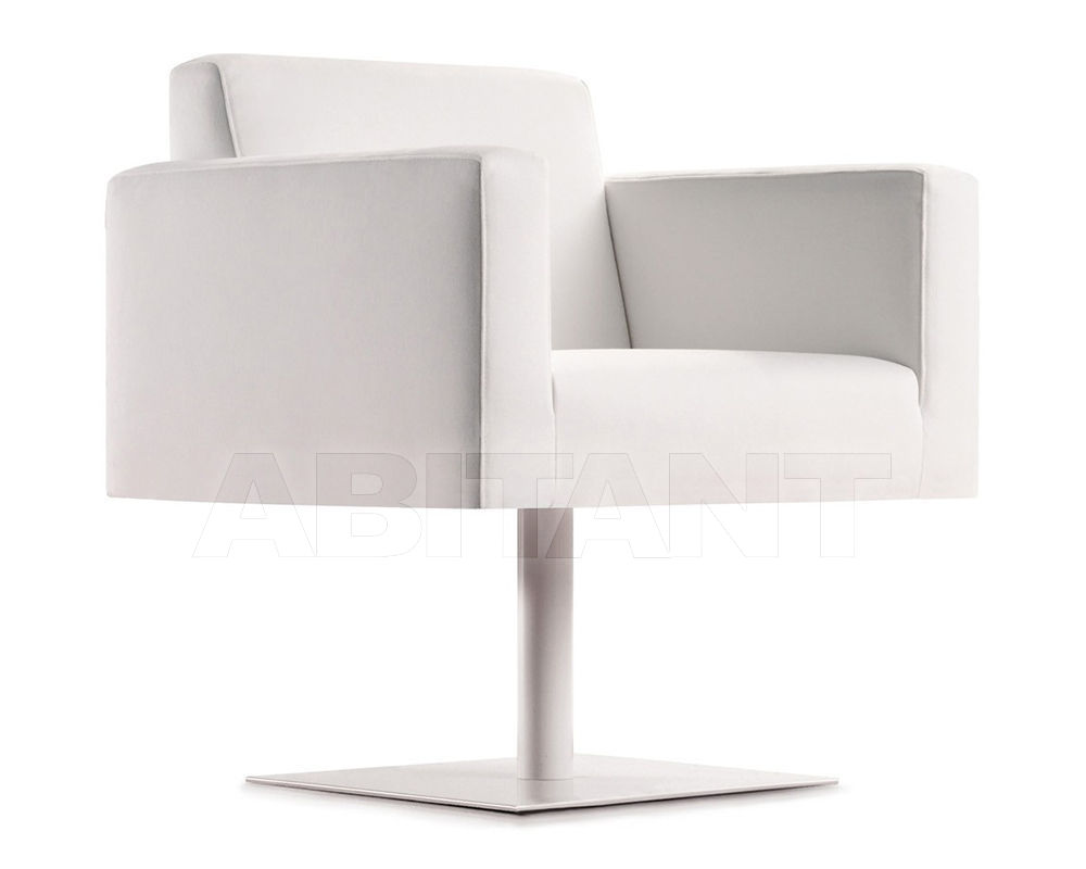 Купить Кресло Ártica Sancal Diseno, S.L. Sofa 016.551