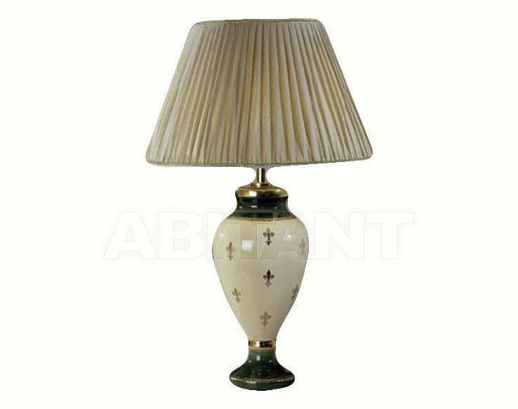 Купить Лампа настольная Sarri Arald 90155P M05
