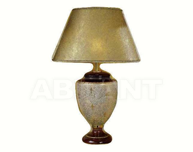 Купить Лампа настольная Sarri Arald 96152G M35