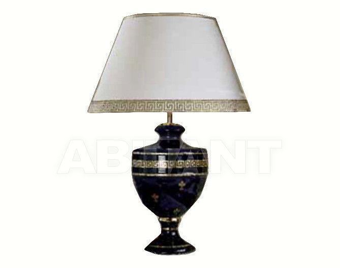 Купить Лампа настольная Sarri Arald 118520M M36