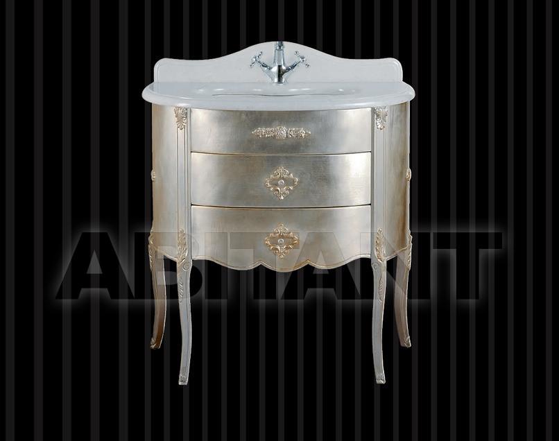 Купить Тумба под раковину Mobili di Castello Bagni 3451