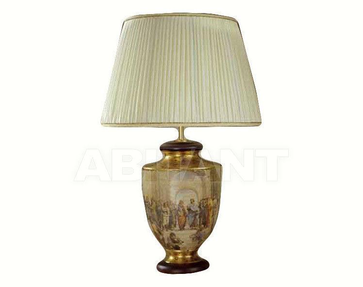 Купить Лампа настольная Sarri Athens 70735G B92