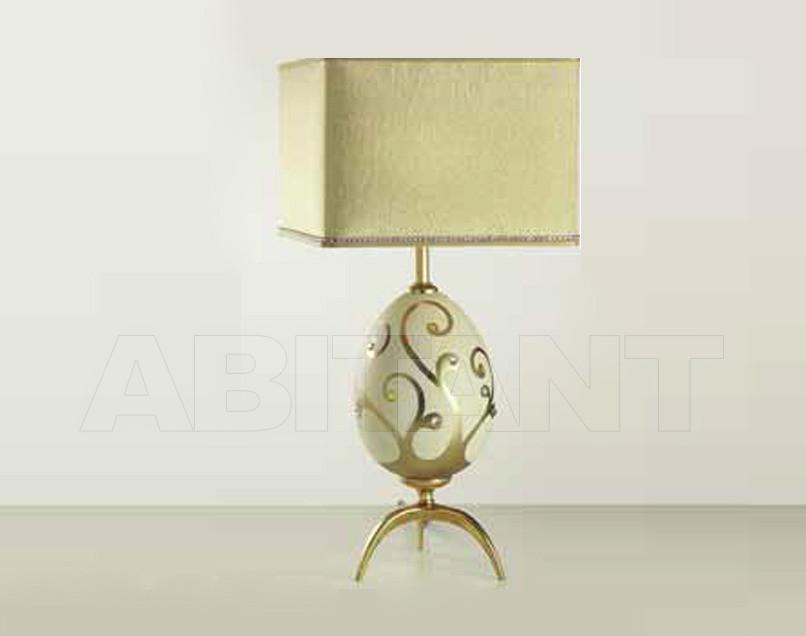Купить Лампа настольная Sarri Paradise Gold 174278 K71