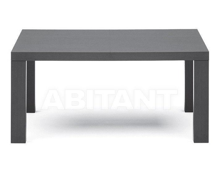 Купить Стол обеденный Mobilnuova Ambienti Tempo Libero G95007