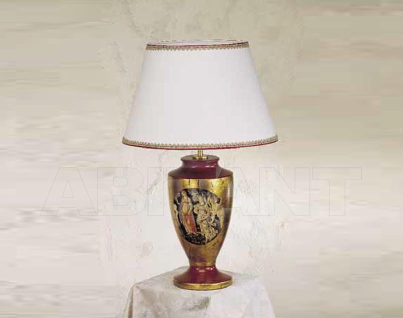 Купить Лампа настольная Sarri Primavera 12755G B99