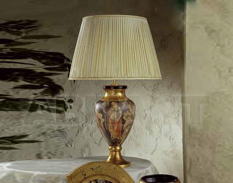 Купить Лампа настольная Sarri Primavera 90761G B37