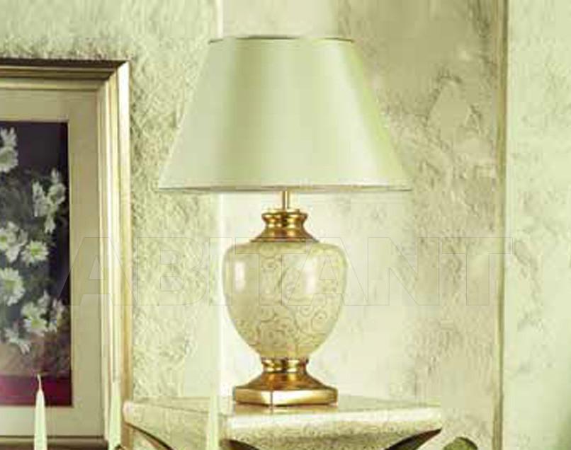 Купить Лампа настольная Sarri Romanza 04359G M12