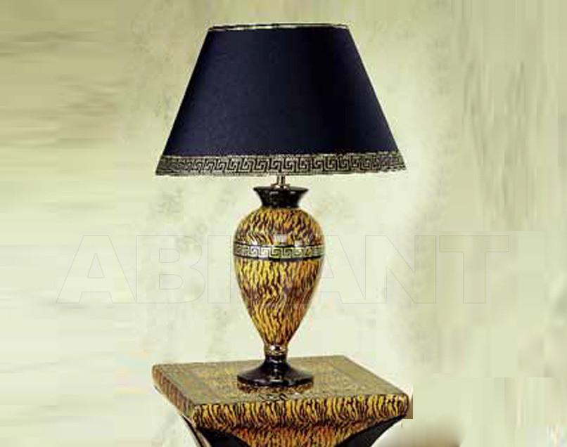 Купить Лампа настольная Sarri Savana 96846G M20