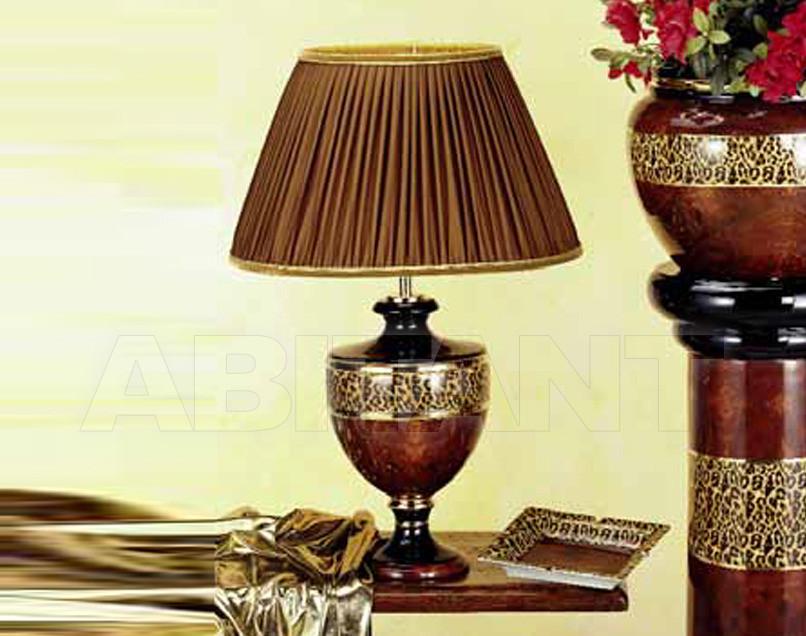 Купить Лампа настольная Sarri Savana 118894M  M46