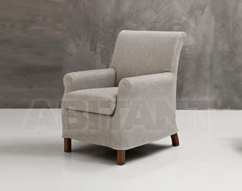 Купить Кресло Litter Beds Collection noemi